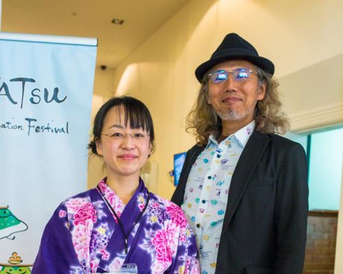 Yuichi Ito and Eiko Meredith