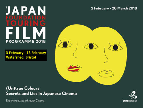 Japan Foundation film tour 2018