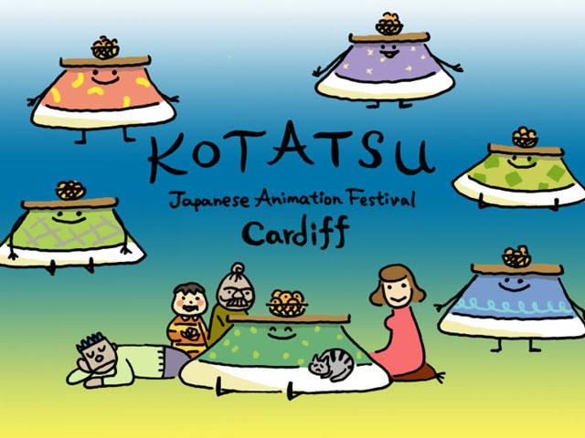 Kotatsu animation image